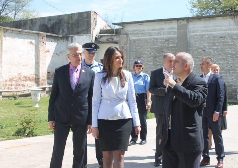 Serbia prisons